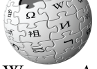 Wikipedia | Recurso educativo 121152